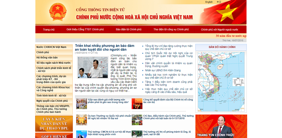 Thiết kế website cơ quan hành chính nhà nước hiệu quả